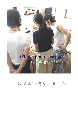 JPEGイメージ-C4EFC7569A7D-1