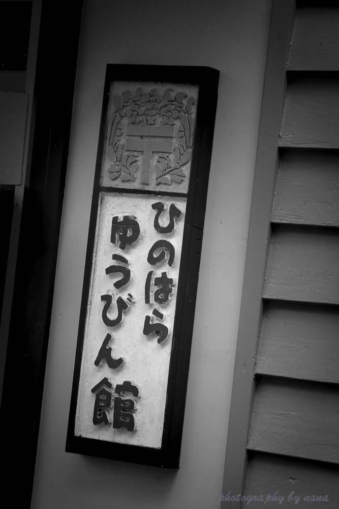 檜原村_MG_9691