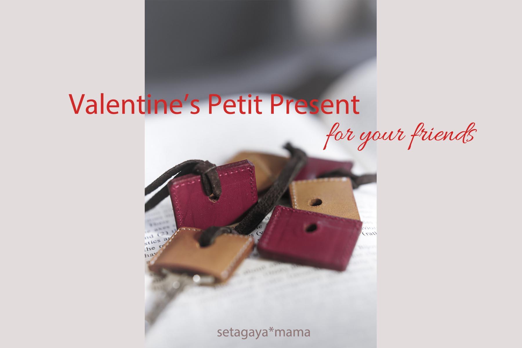 Valentine 再1