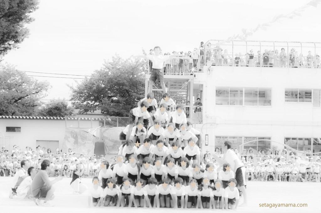 S 運動会 IMG_3198