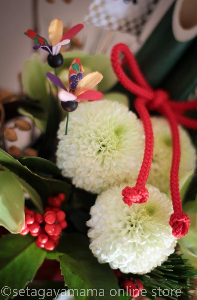 正月の花IMG_1706