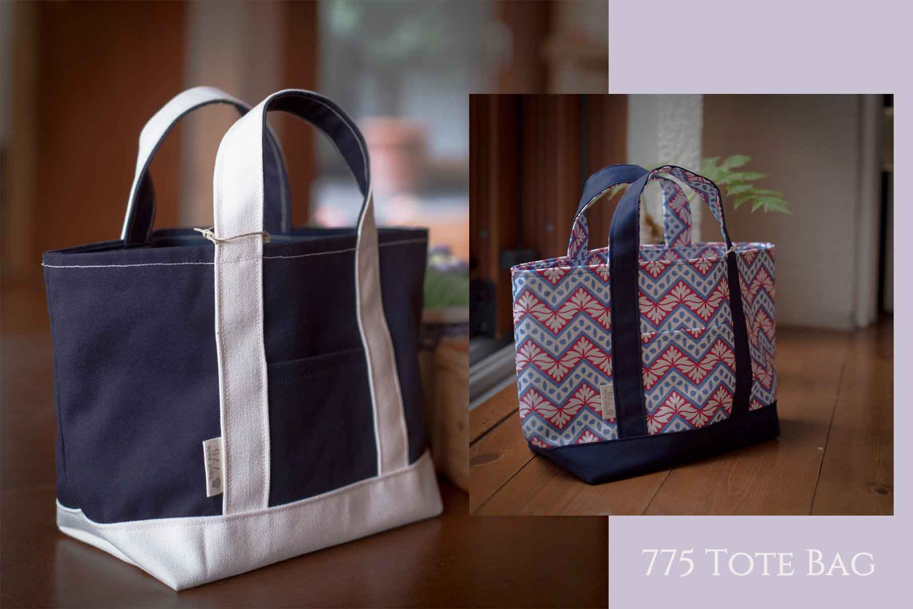 775 tote.2 psd