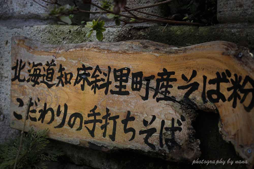 檜原村_MG_9814のコピー