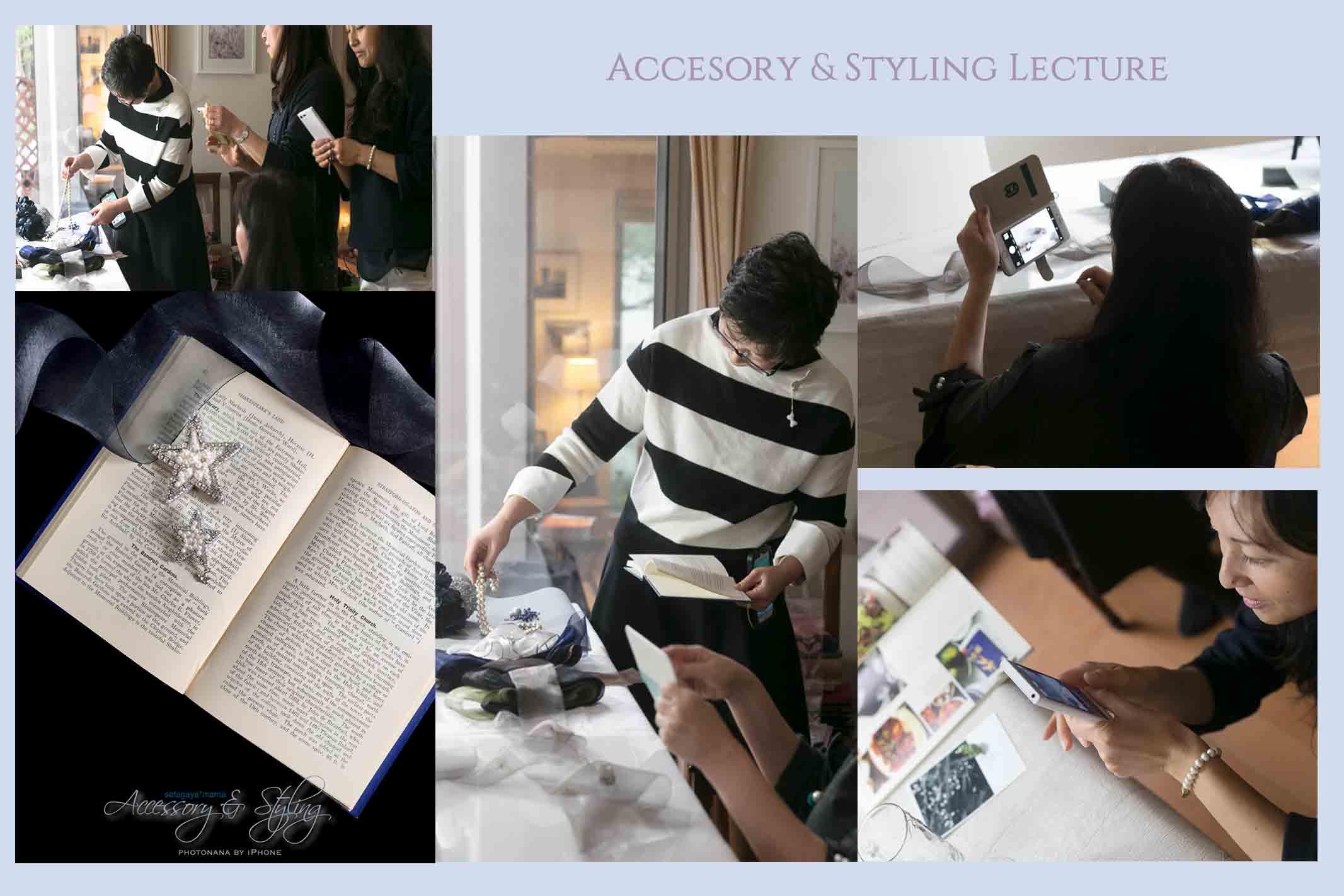 accessory-2