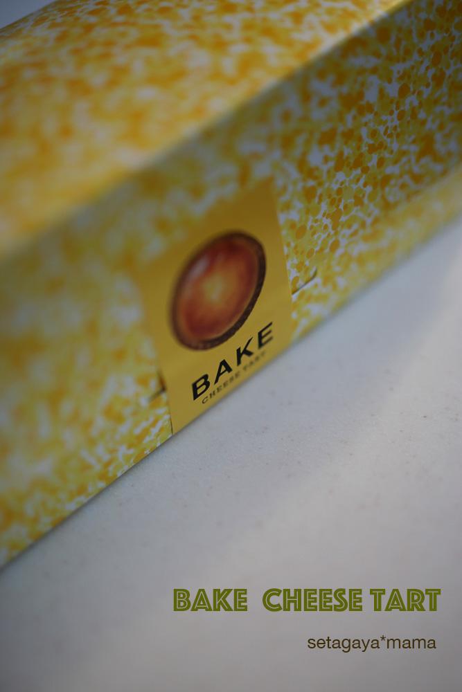 Bake_MG_1612