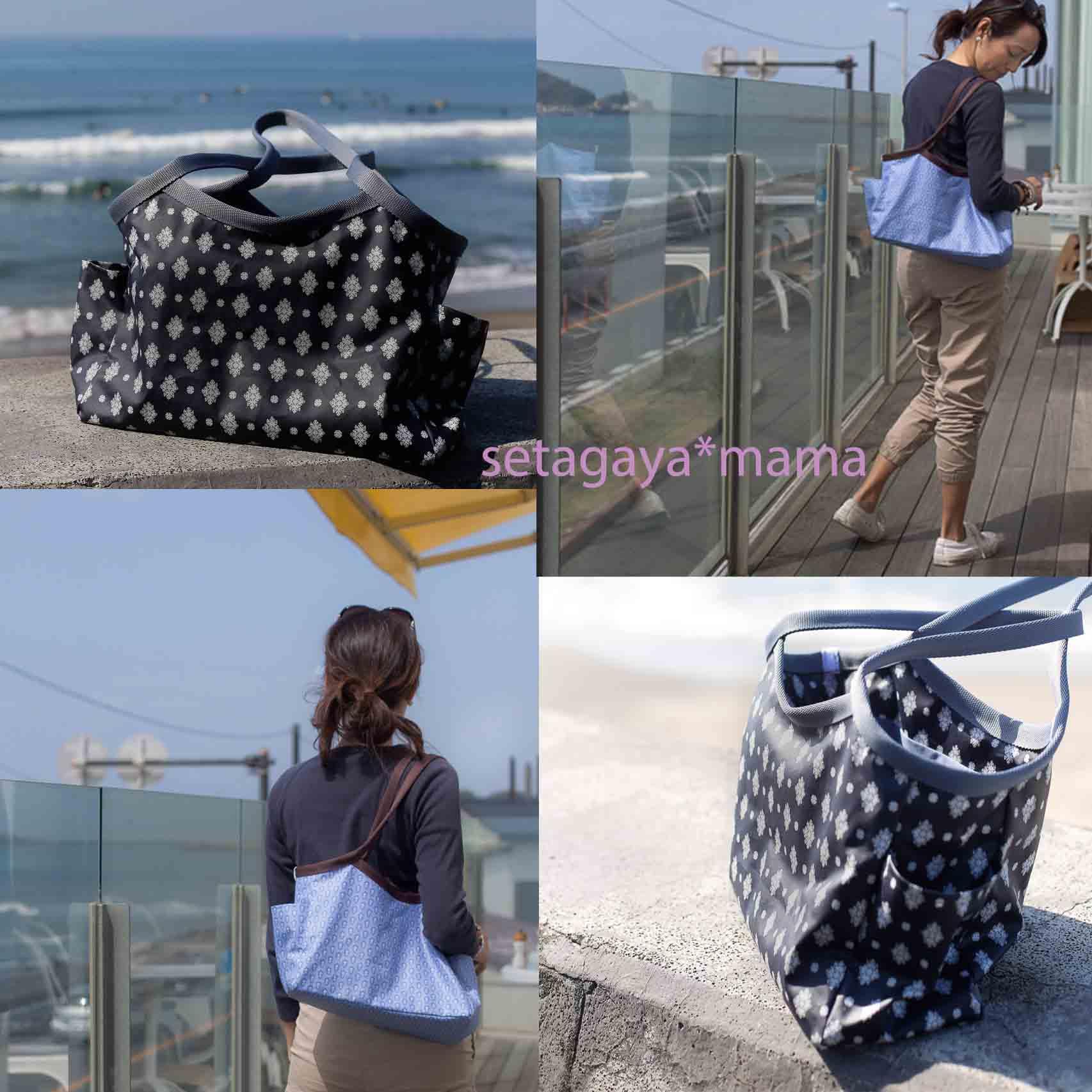 Beach Bag 2