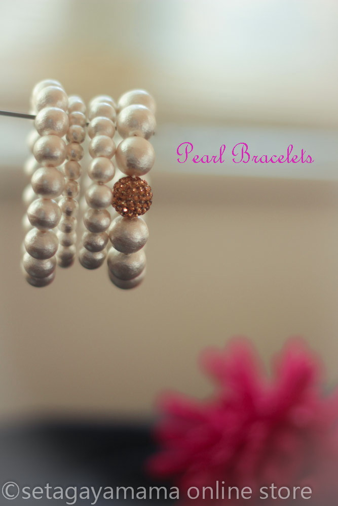 Bracelet IMG_0040