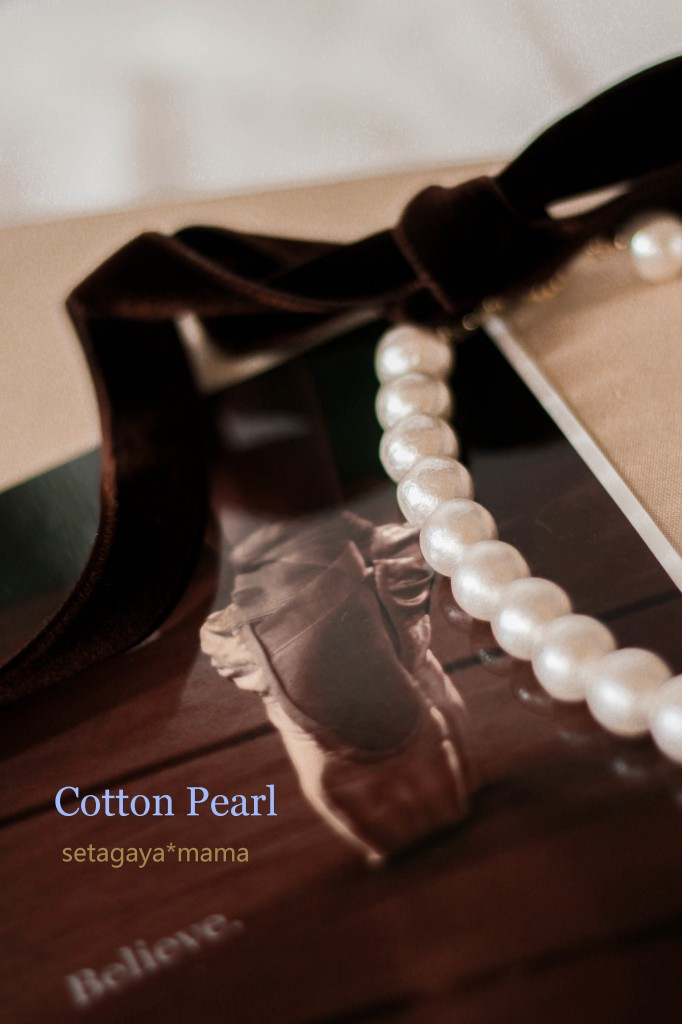 Cotton Pearl IMG_8535