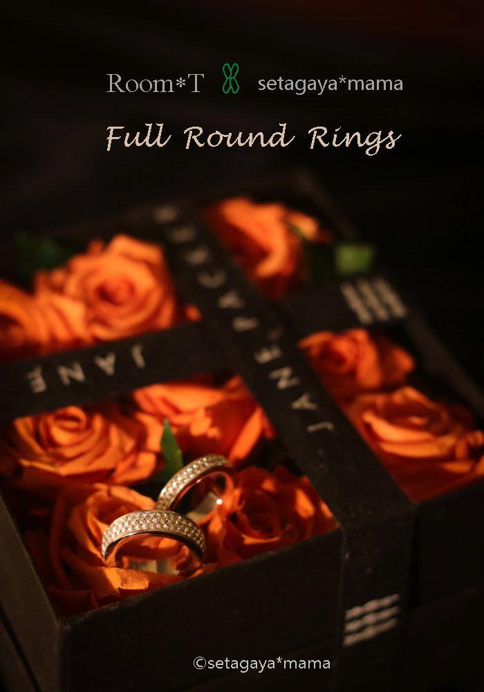 Full round 2 IMG_0110