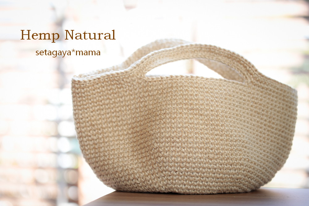 Hemp Bag _MG_5006