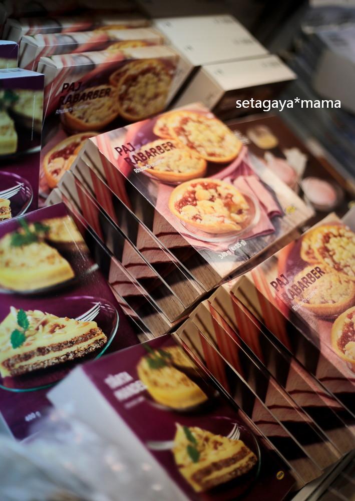 IEKA FOOD _MG_3901