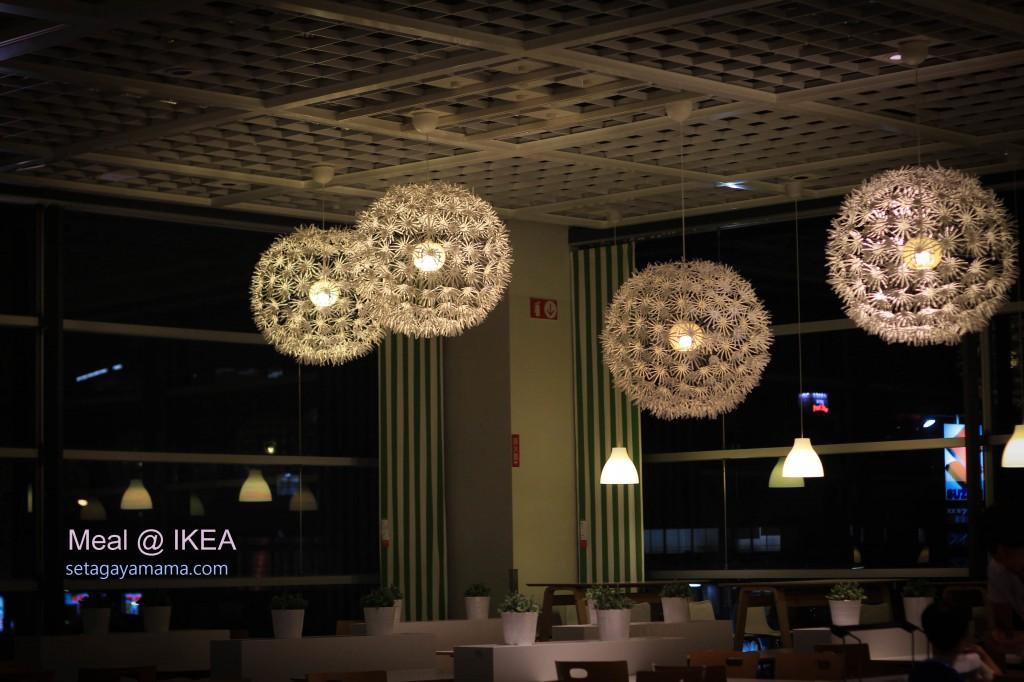 IKEA IMG_3743