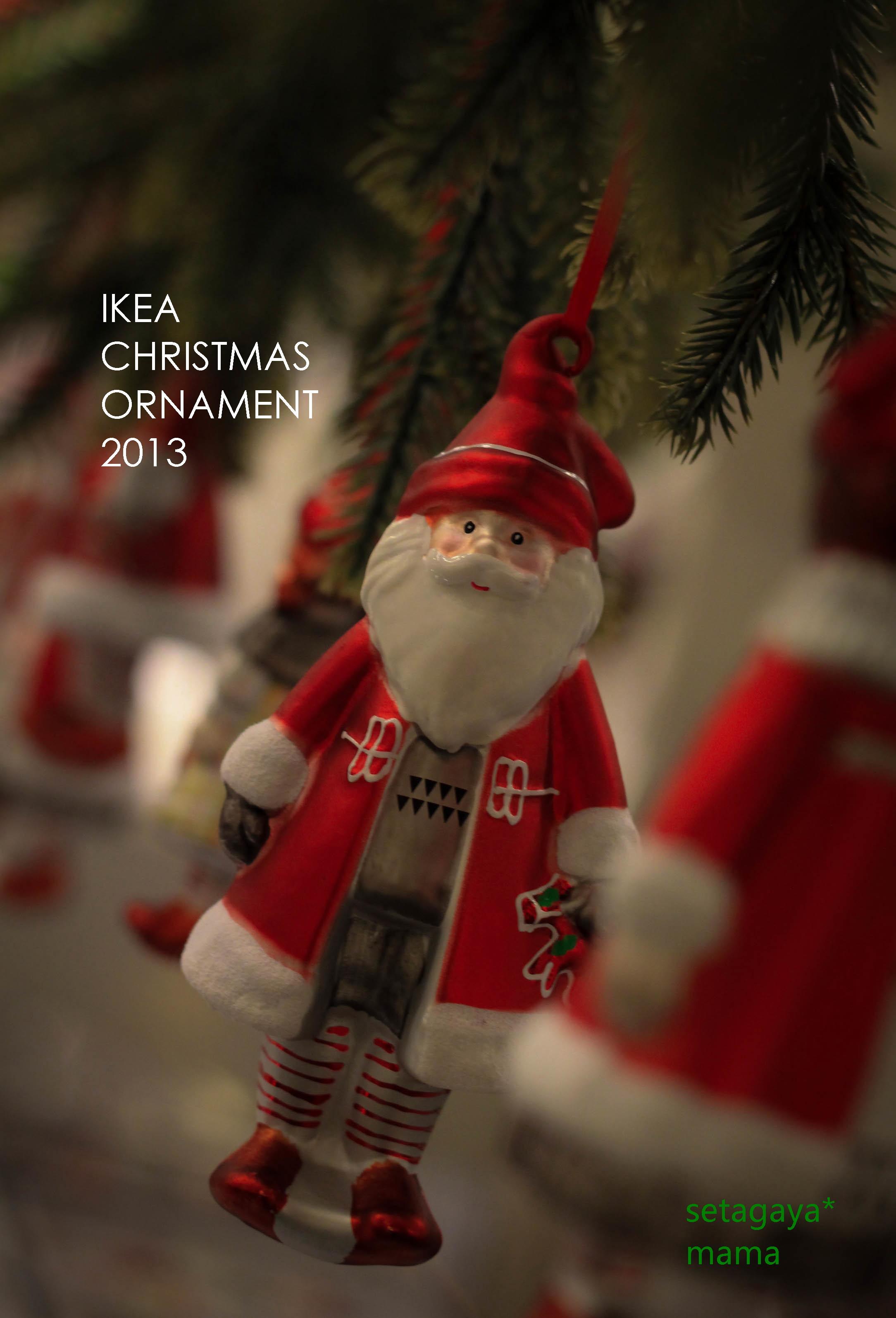 Ikea IMG_7296