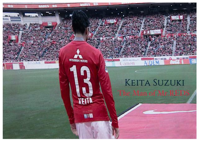 Keita-1