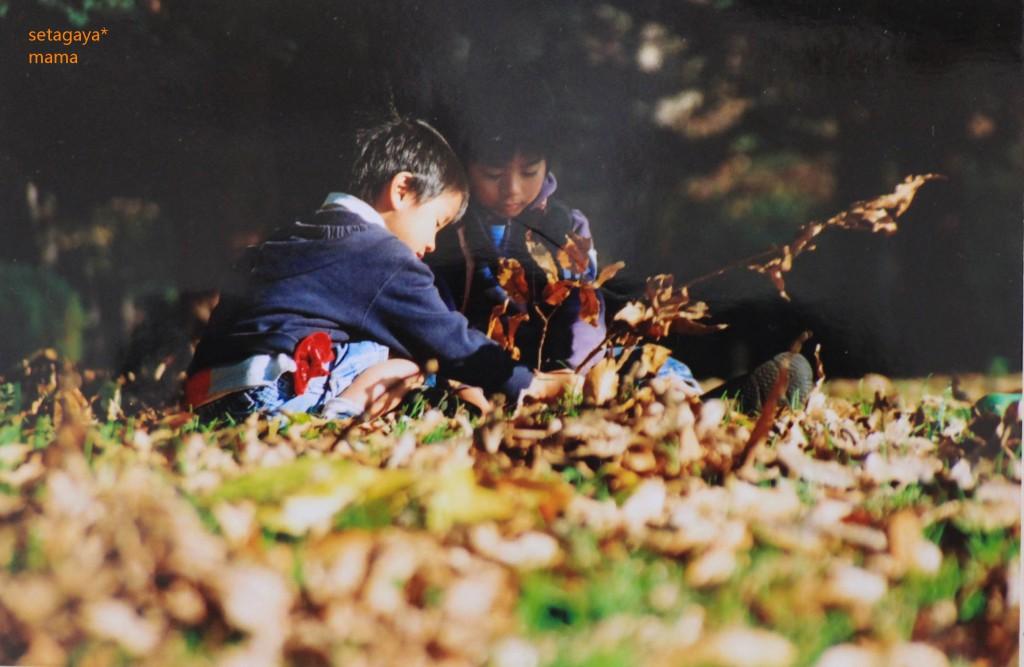 Kids IMG_4501