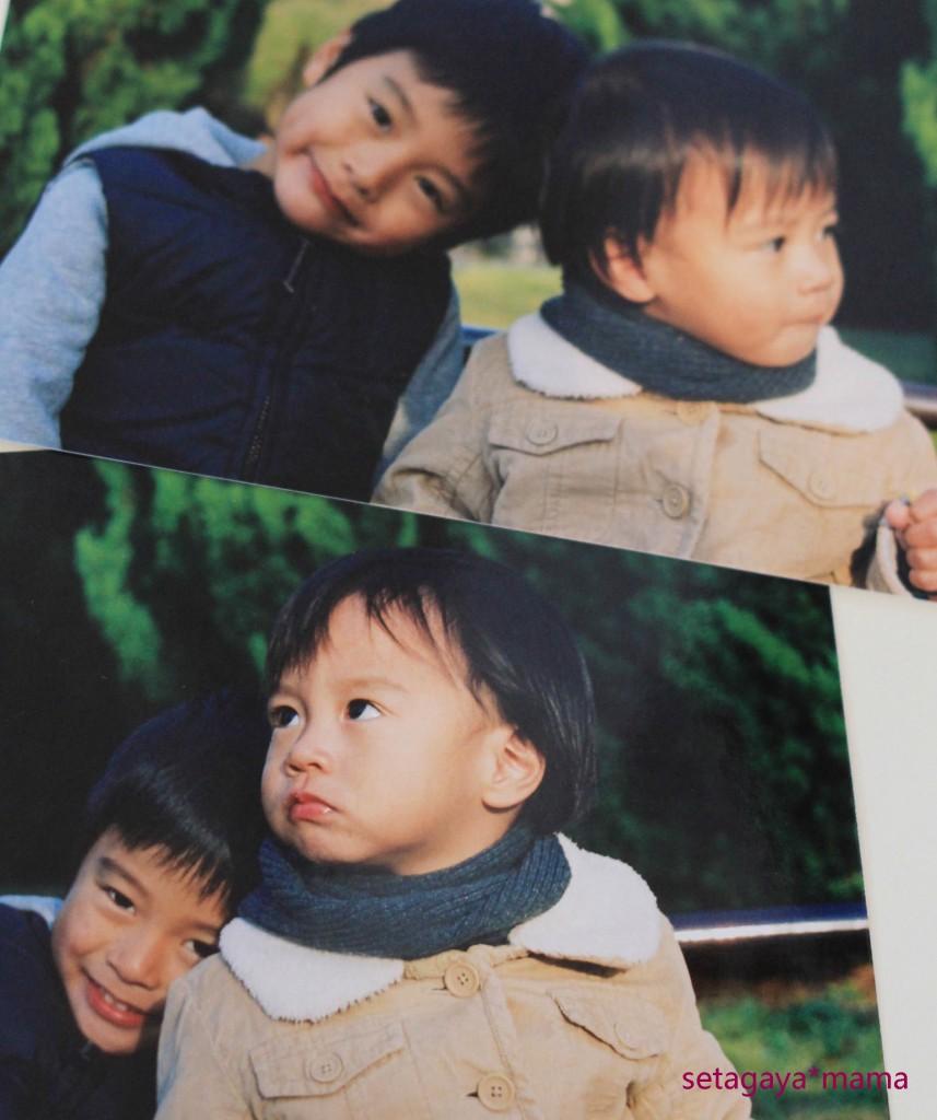Kids IMG_4511