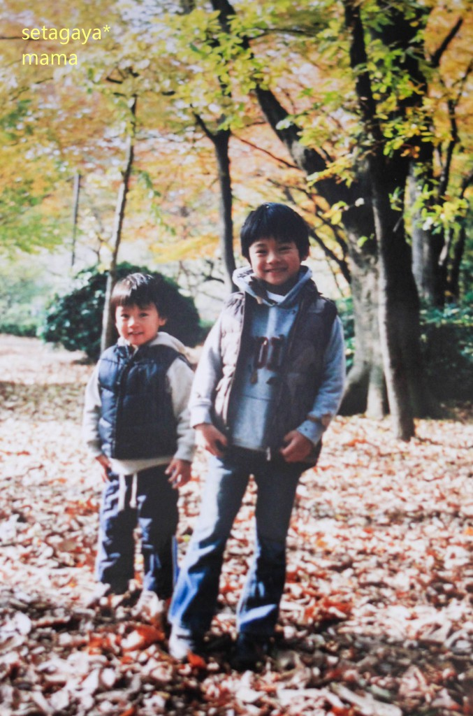 Kids IMG_4524