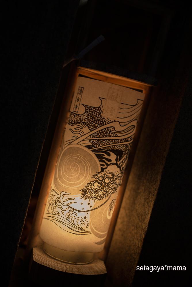 Kyoto_MG_1950
