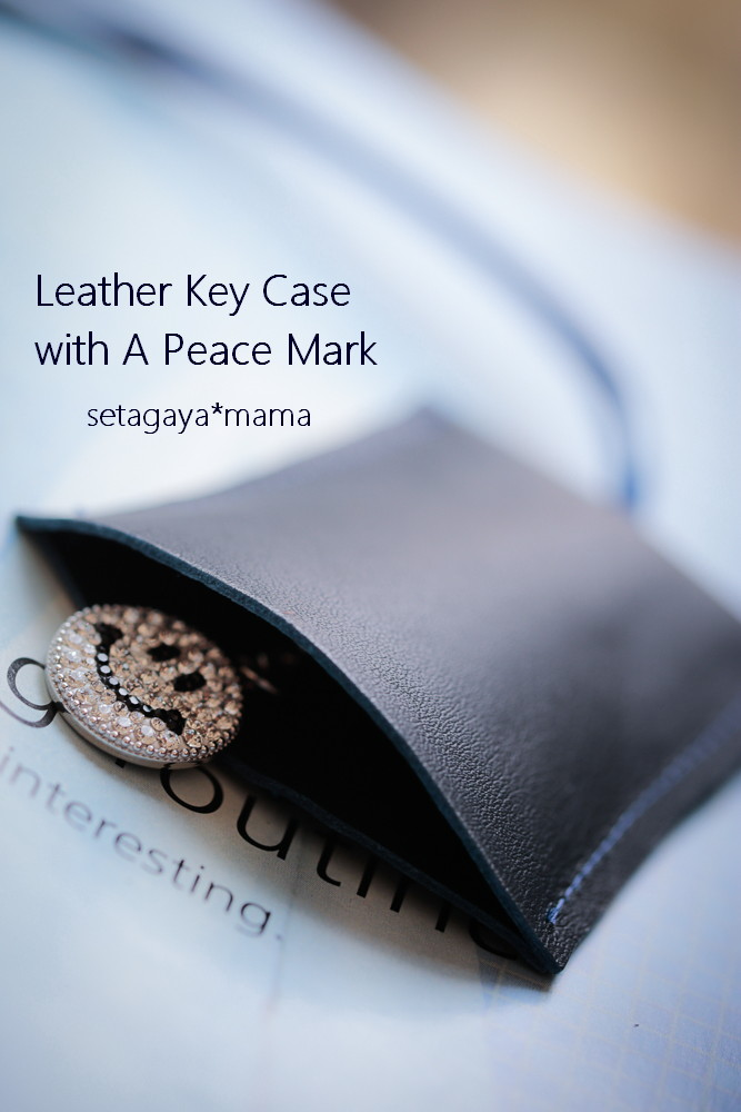 Leather Key Case _MG_2899
