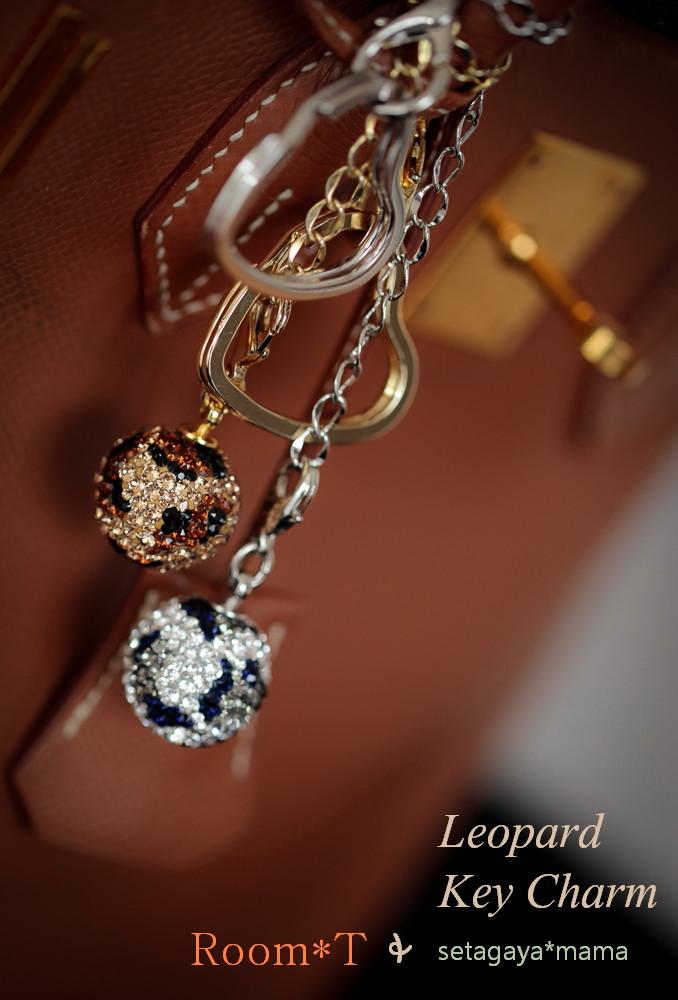 Leopard Keycharm_MG_3087