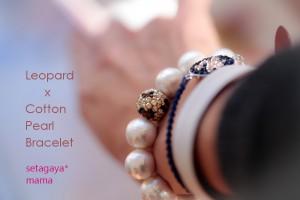 Leopard bracelet _MG_1144