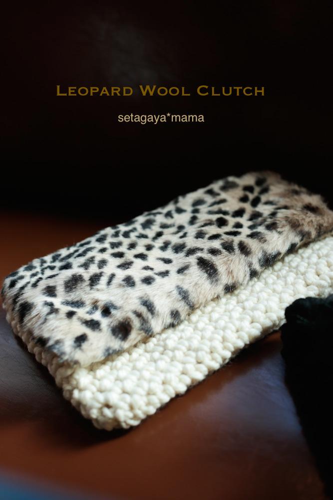 Leopard_MG_7772