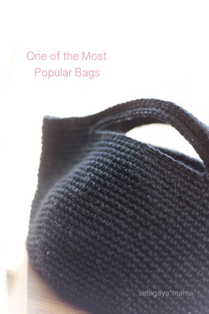 Linen Bag_MG_4980