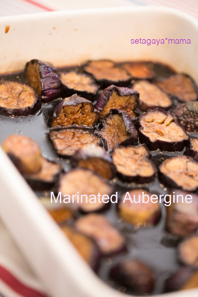 Marinated-Aubergine_MG_8633