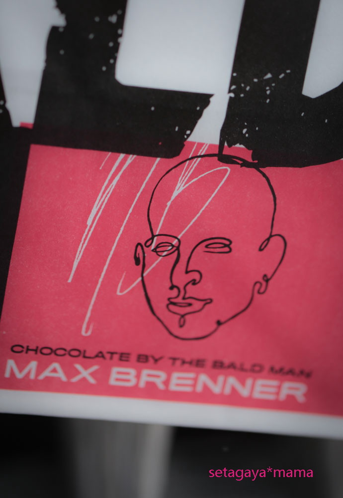Max Brenner_MG_0980
