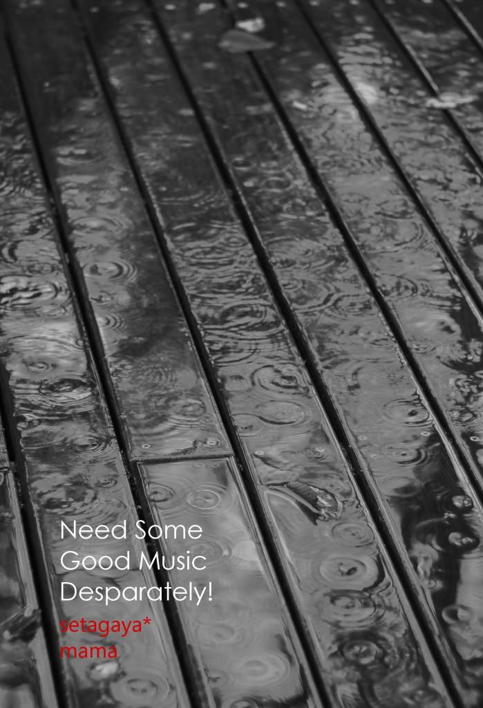 Rain IMG_2558