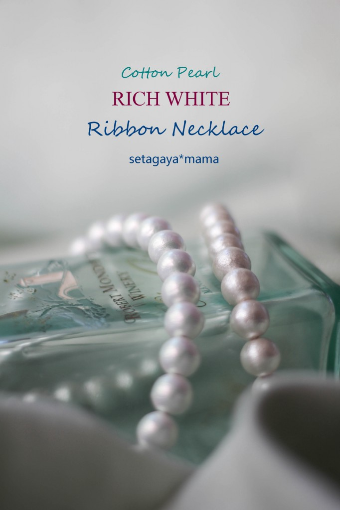 Rich white
