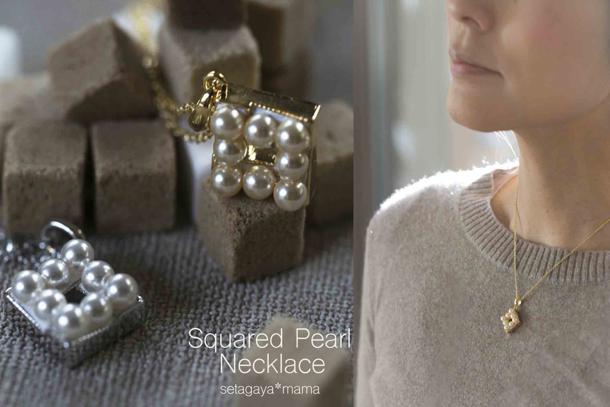 Squared pearl neck