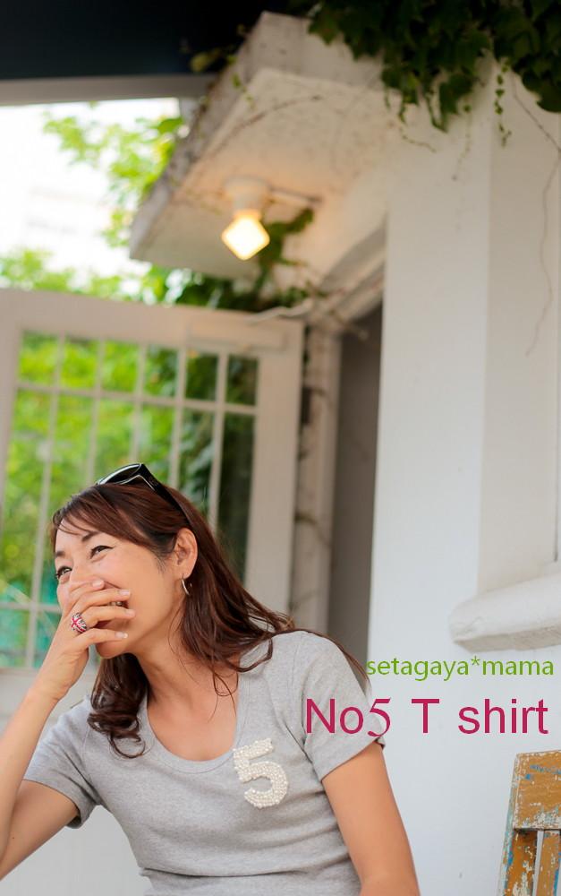Tshirt _MG_1278
