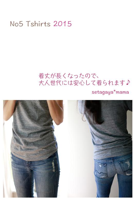 Tshirts-3