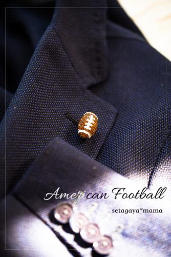 american-football_MG_9869