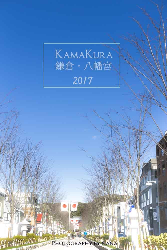 鎌倉_MG_8628