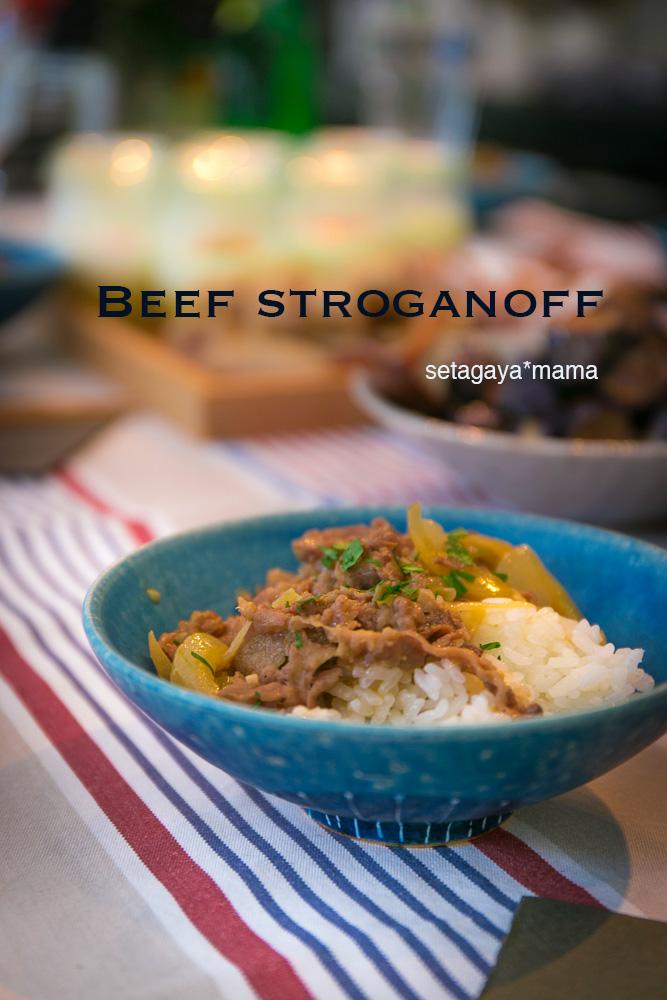 beef-storanoff_MG_8731