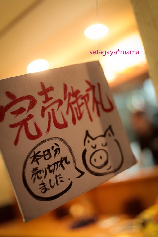 風雲_MG_6063