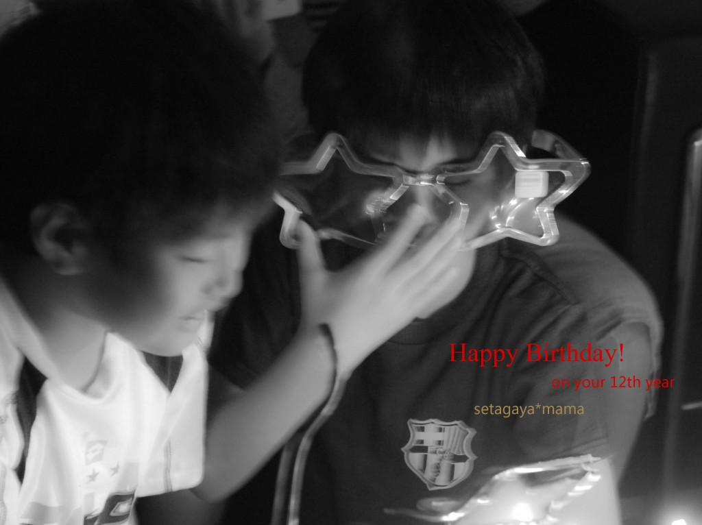 birthday IMG_5338