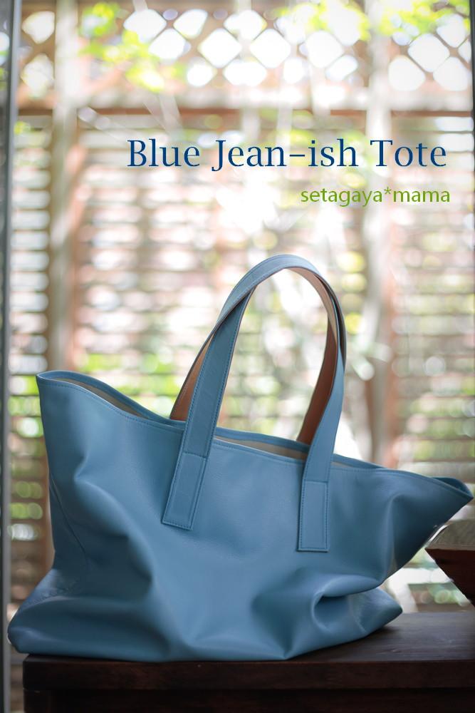 blue jean _MG_8873