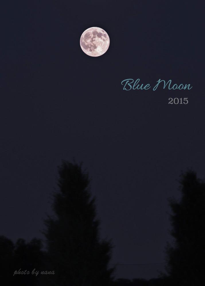 blue-moon-2015
