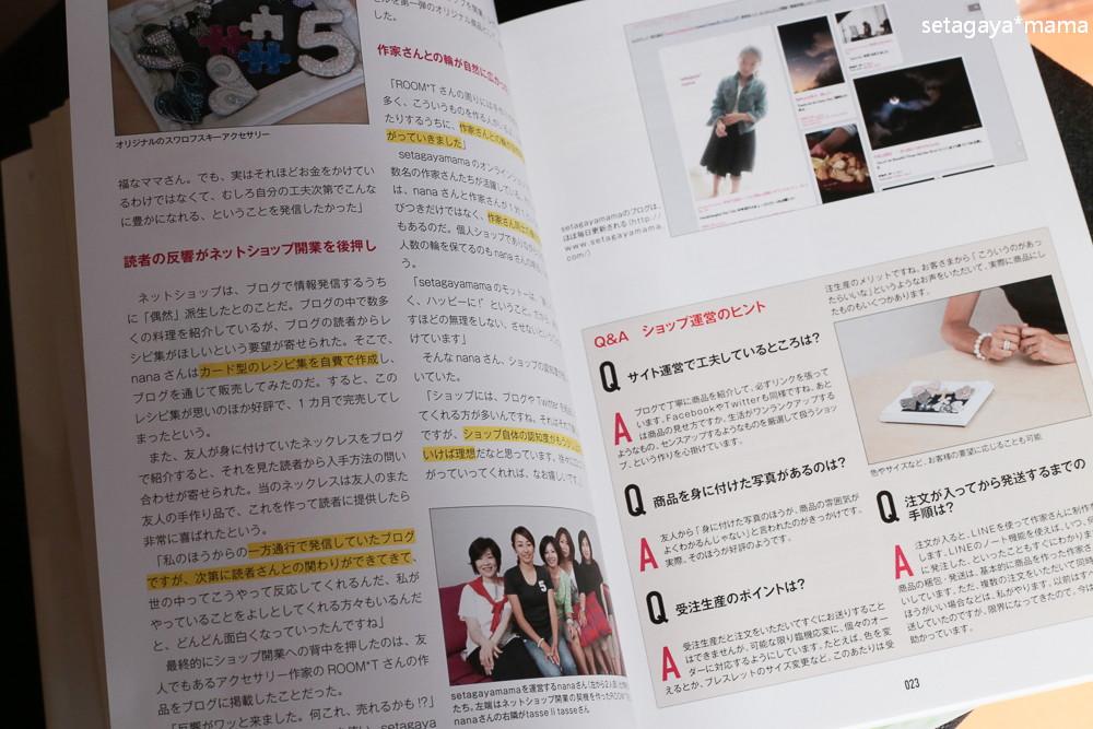book _MG_4452
