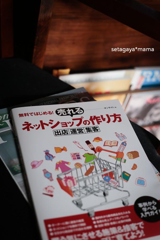 book_MG_4448