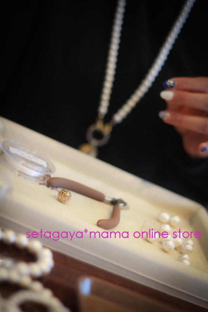 bracelet IMG_9867