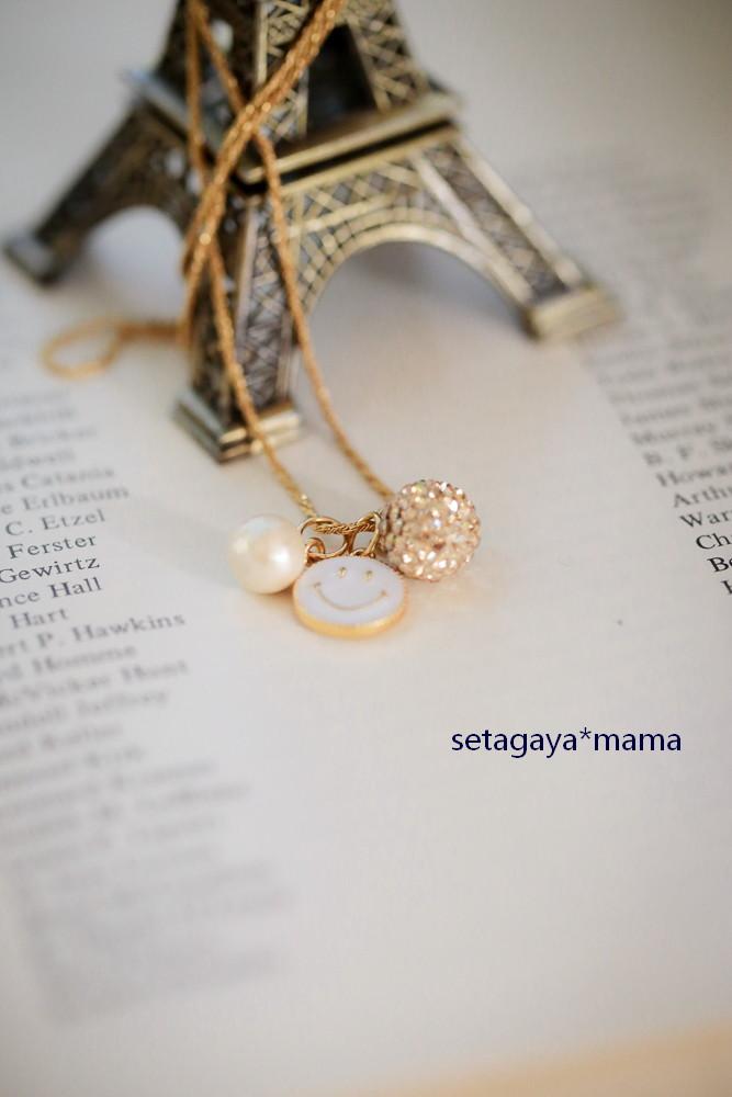 bracelet _MG_4492