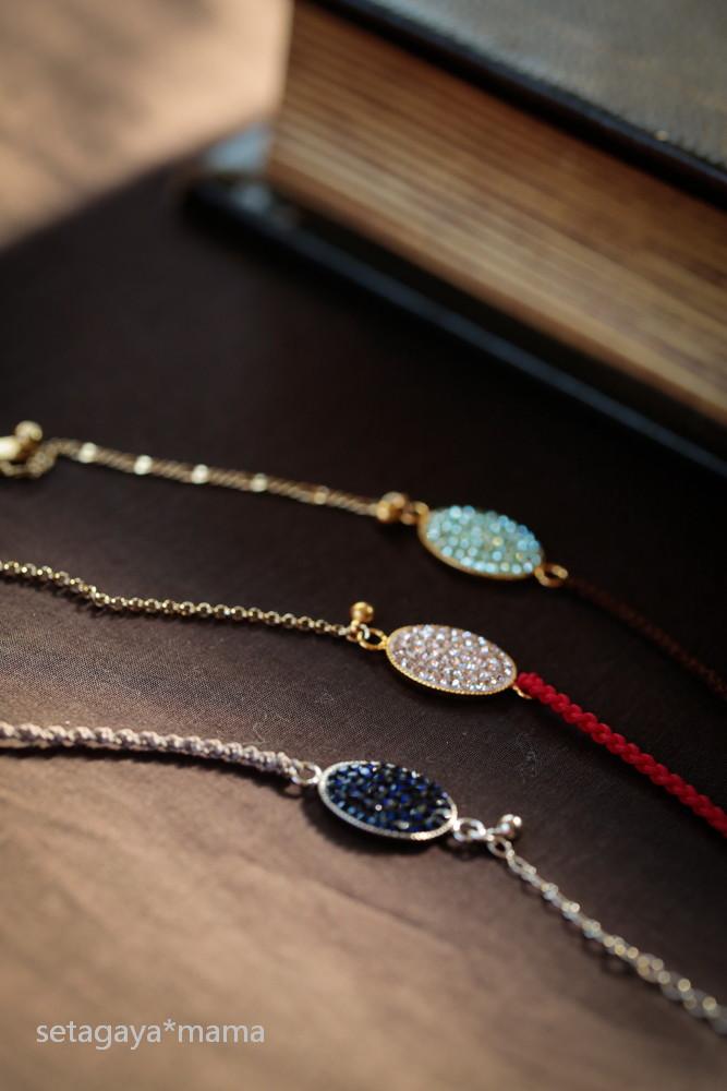 bracelet _MG_5534