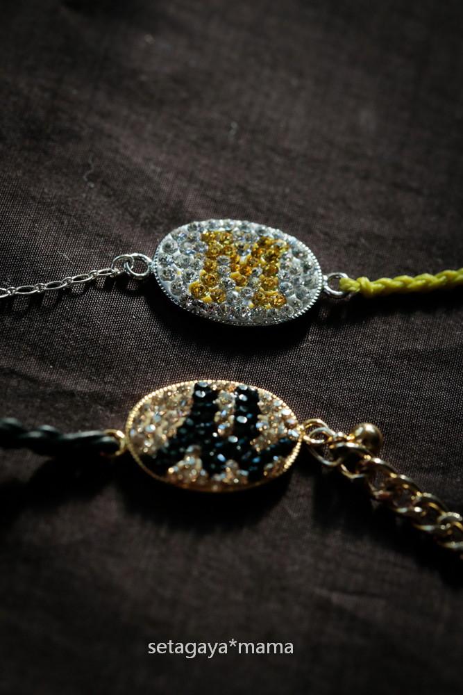 bracelet _MG_5536