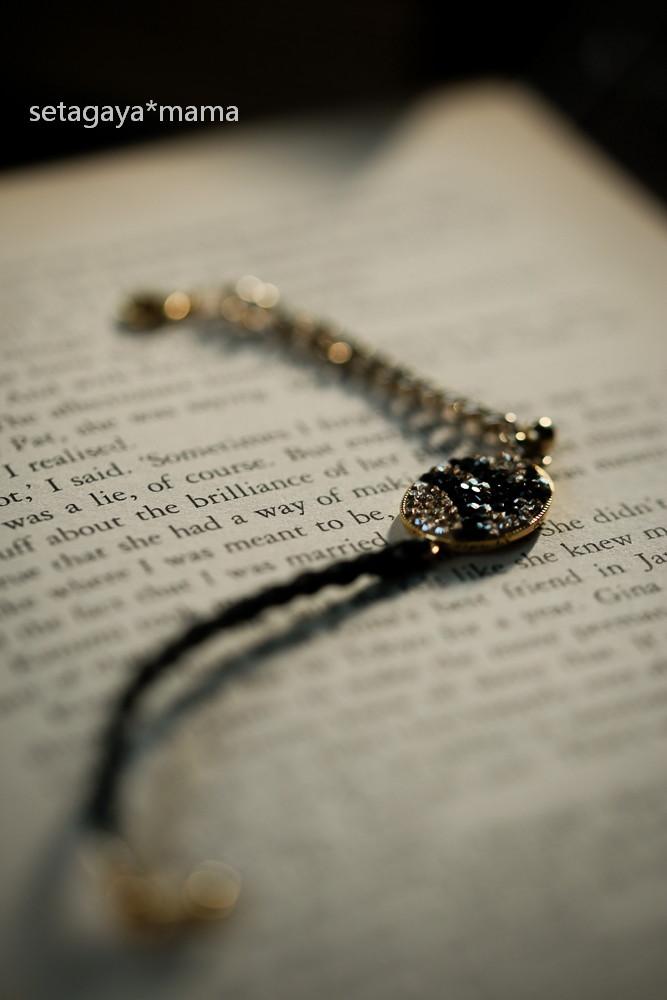 bracelet _MG_5549