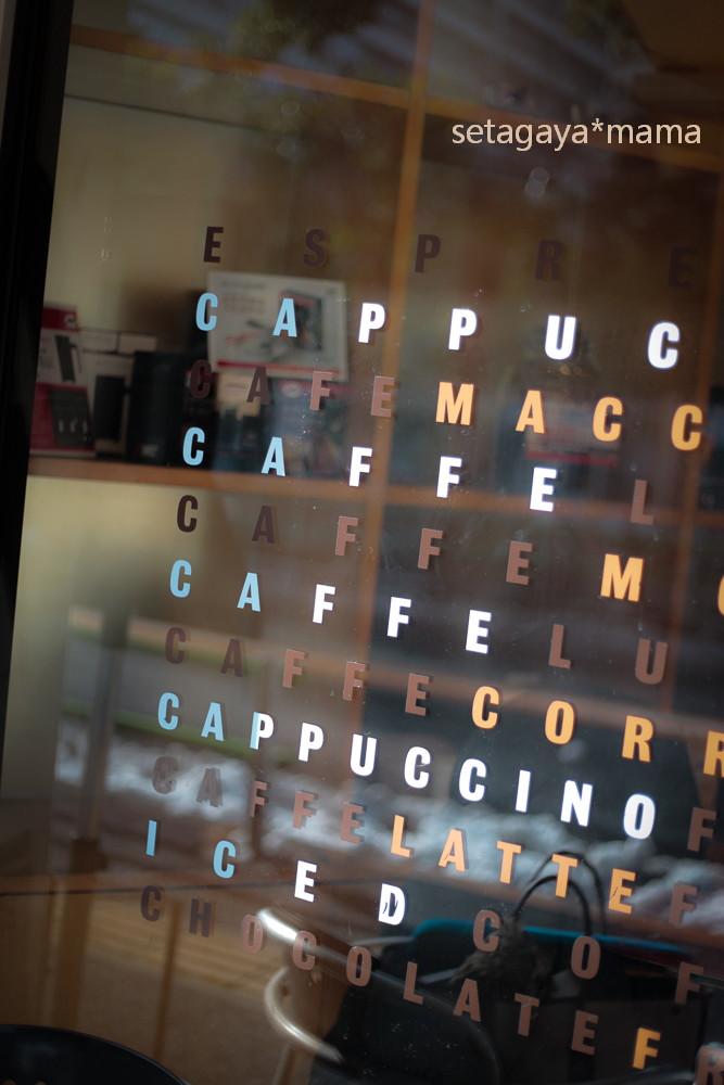 cafe _MG_2435
