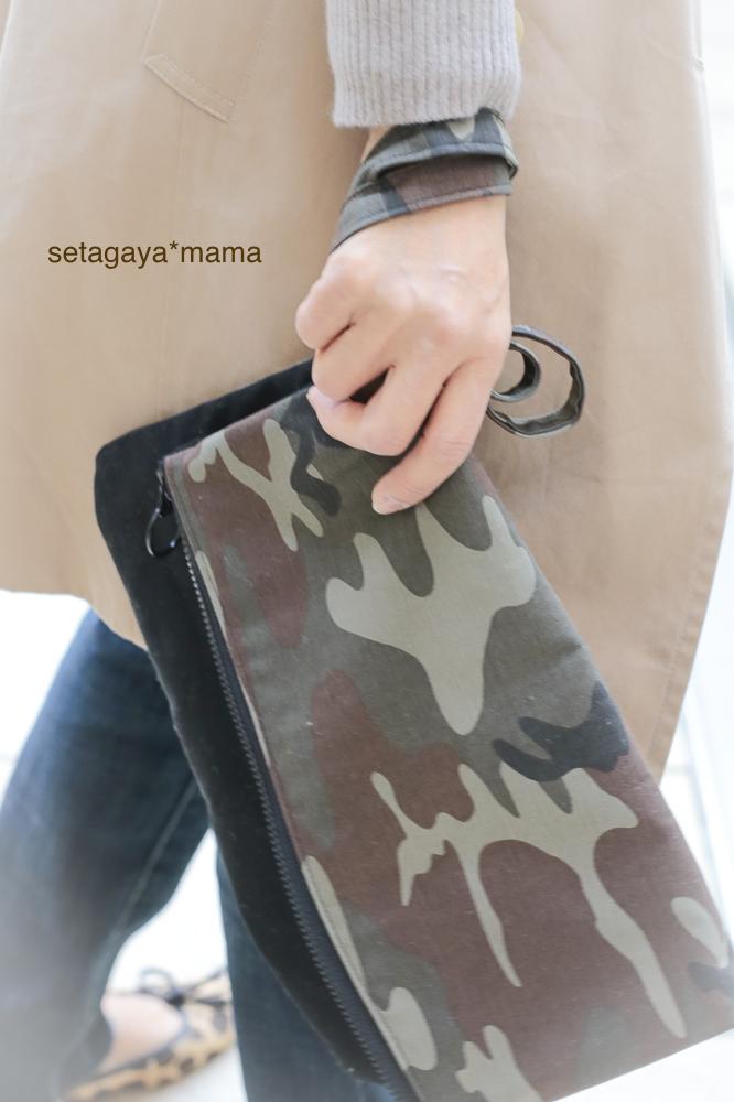 camouflage bag_MG_1168